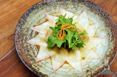 Etaru - Yellowtail Sashimi