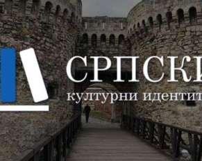 Srpski kulturni identitet miami glasnik