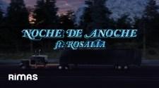 BAD BUNNY x ROSALÍA - LA NOCHE DE ANOCHE | EL ÚLTIMO TOUR DEL MUNDO [Visualizer]