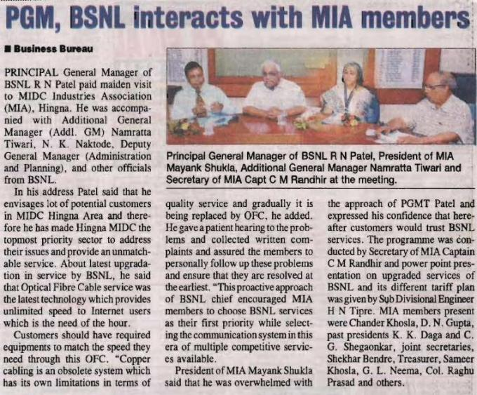 BSNL Chief Visited MIA; The Hitvada, Nagpur, October 26th, 2013