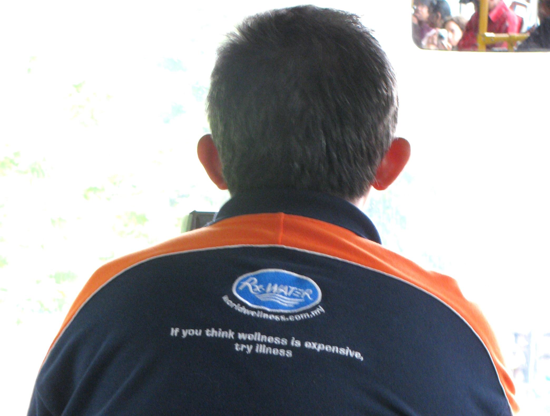 Rx-Water promotional jacket, Kuala Lumpur, Malaysia