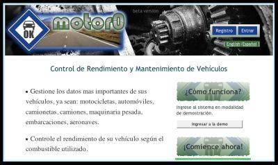 motor0.jpg
