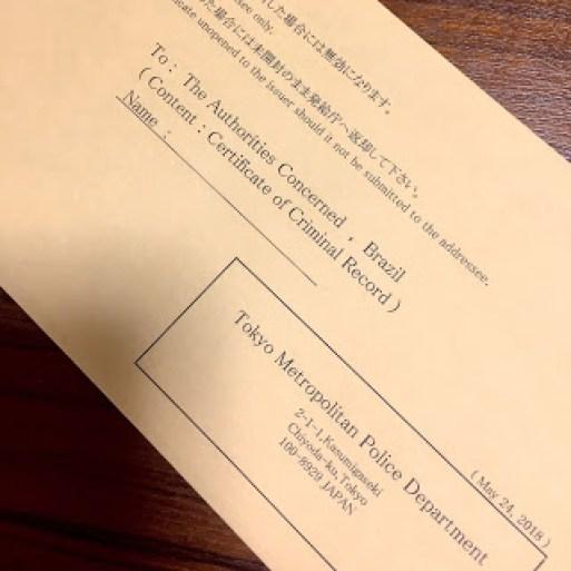 犯罪履歴証明書の封筒