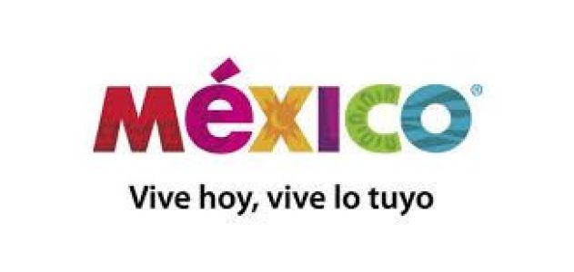 Nuevo logo México