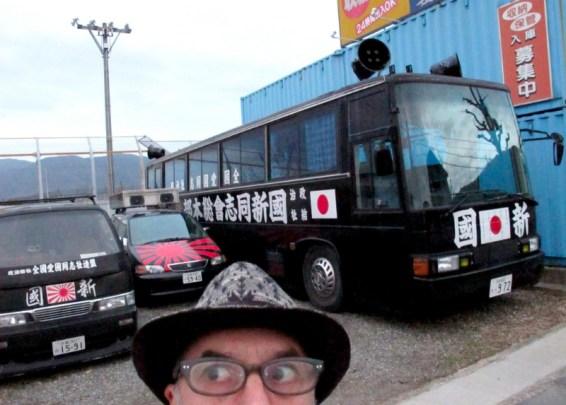 yamashina-culture-mg-march-2011-2710m