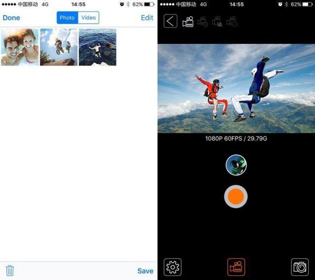 thieye t5 app