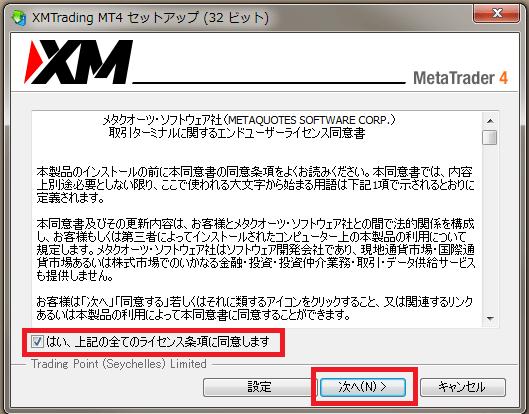 xm_mt4_inst01