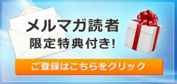 mail_banner_a