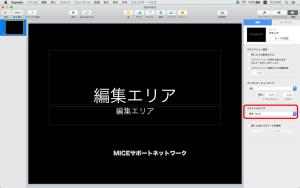 3:1_keynote_2