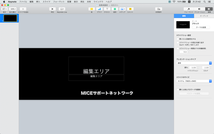 3:1_keynote_6