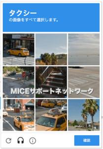 5 click panels