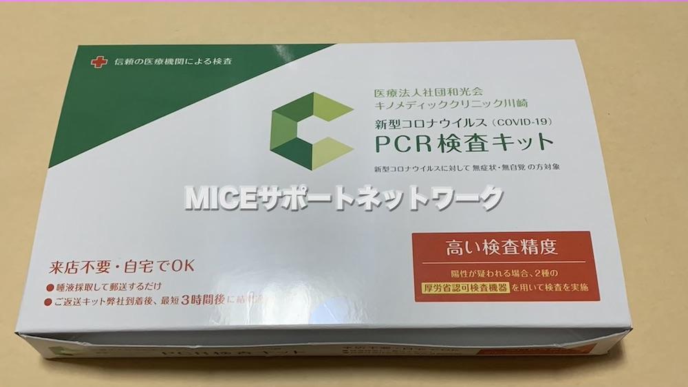 1 Package