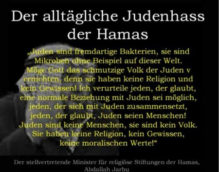judenhass-der-hamas