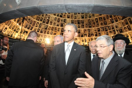 Obama+yad vashem