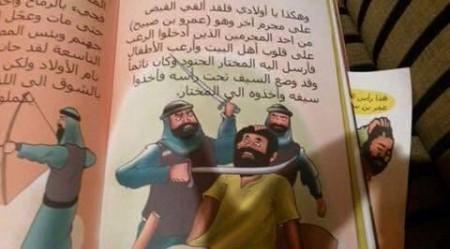 056Toten im Islam
