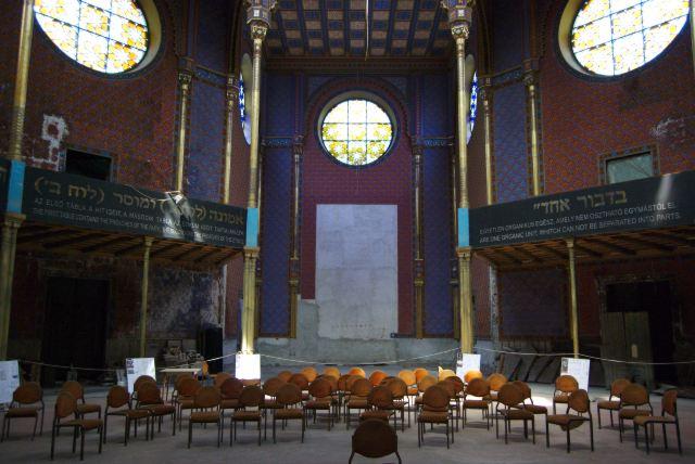 Синагога на улице Румбаш, молельный зал