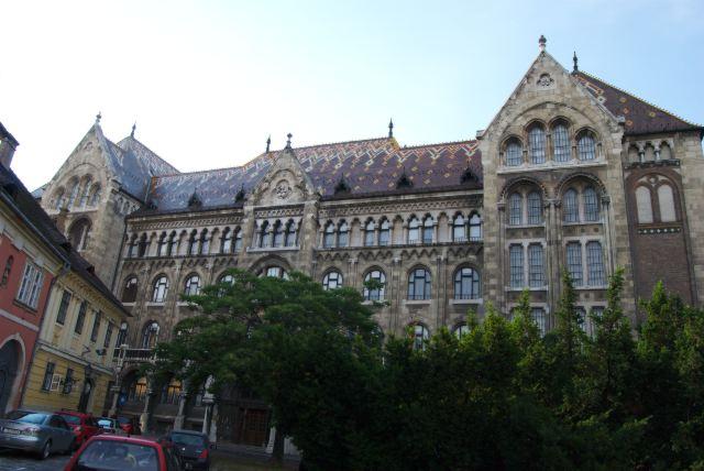 Государственный архив Венгрии