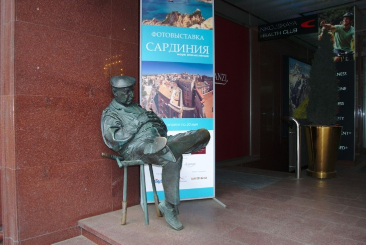 A monument to a guard, Nikol'skaia Street