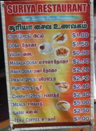 Menu at restaurant in Little India