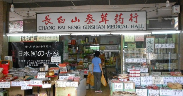 One of the Chinese Medical Halls. Yes, You can purchase ingredients by weight or packaged cures.