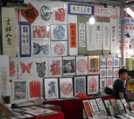 Prints is a big seller and there are many stores