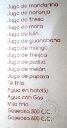 Brot Menu of Juices