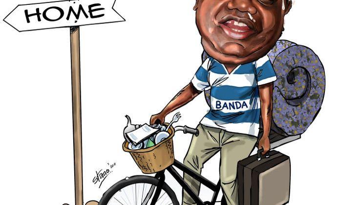 President Rupiah Banda