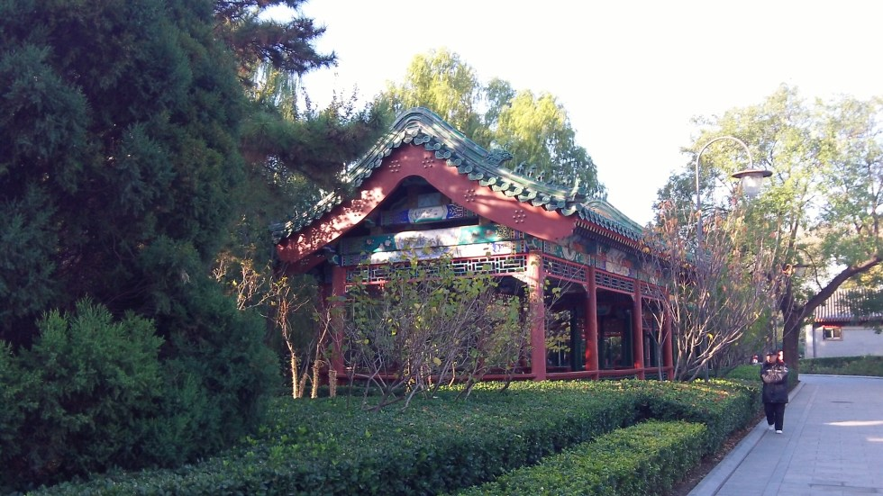 small pavilion near Forbidden City