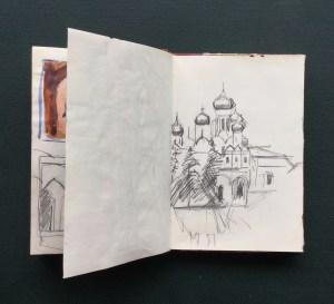 Russian Church, 1989