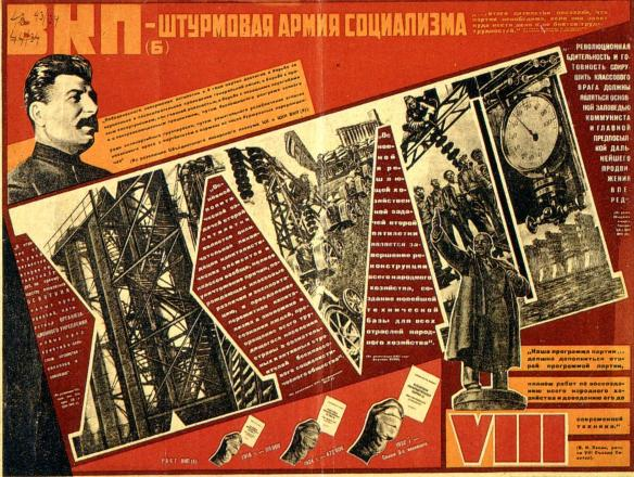 Five Year Plan - Artists' Brigade - 1933
