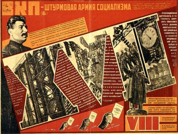 Five Year Plan - Artists' Brigade - 1933