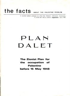 Plan Dalet