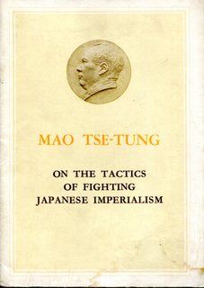 On the tactics of fighting Japanese Imperialism