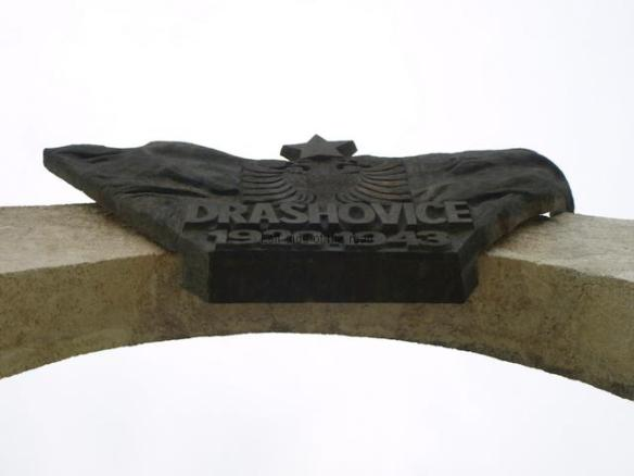 Drashovice Arch - Star and National Flag