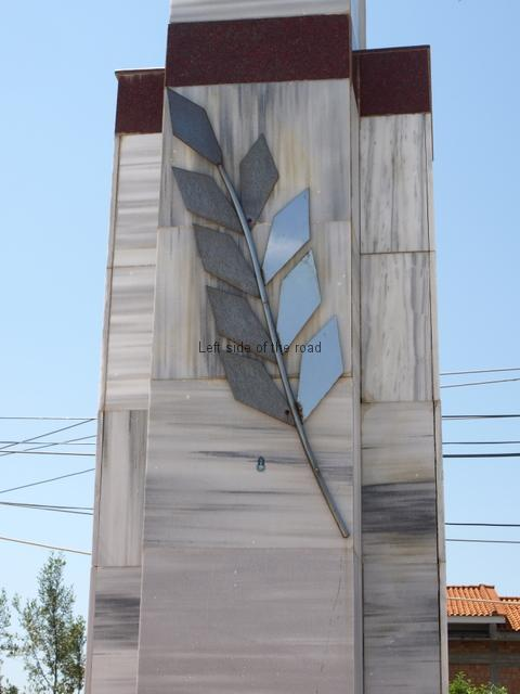 Fier Martyrs' Cemetery