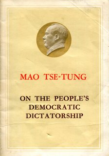 On the People's Democratic Dictatorship
