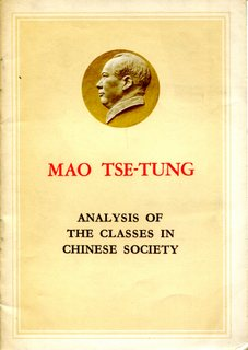 Analysis of the Classes in Chinese Society