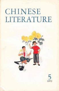 Chinese Literature - 1972 - No 5