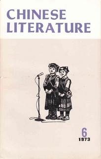 Chinese Literature - 1973 - No 6