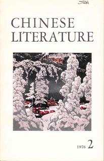 Chinese Literature - 1976 - No 2