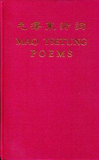 Mao Tse-tung Poems
