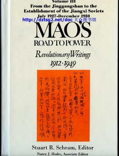 Mao's Road to Power - Vol 3 - Part 1