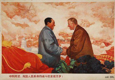 Chairman Mao and Enver Hoxha