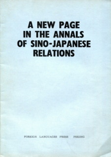 A New Page in the Annals of Sino-Japanese Relations