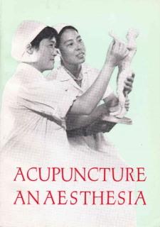 Acupuncture Anaesthesia