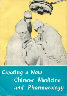 Creating a New Chinese Medicine and Pharmachology