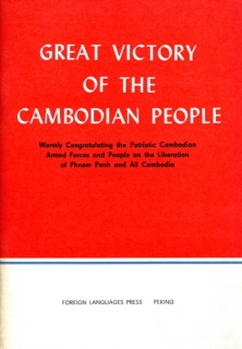 Great Victory of the Cambodian People