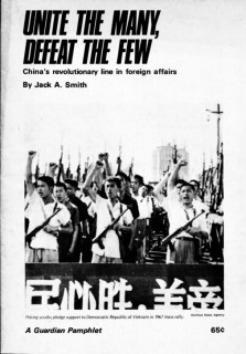 Unite the Many, Defeat the Few, China's revolutionary line in foreign affairs