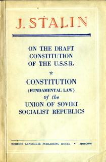 1937 - Draft Constitution