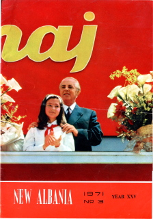 New Albania - No 3 1971